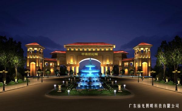 青岛中南世纪城照明设计